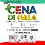 """Гала-вечеря на Terra Madre 2018: """"Турин зустрічається з Україною"""""""
